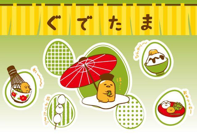 画像: 大阪の夏をぐでたまが熱くする !?「ぐでたま in おおさか」開催!   ニュース・イベント   サンリオ