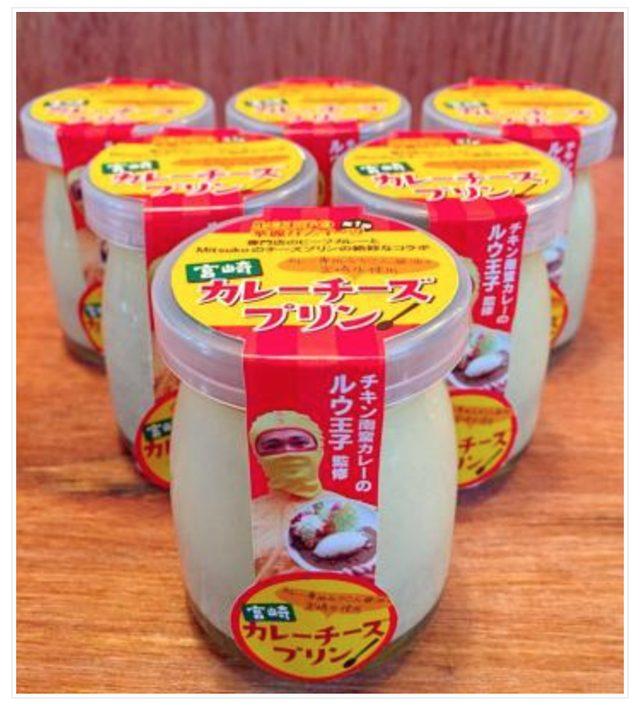 画像: カレープリンにカレー専用醤油をかけると今までにない味わいになルウ!
