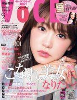画像: 2015年秋の新トレンド「こなれ美女」って何? i-voce.jp