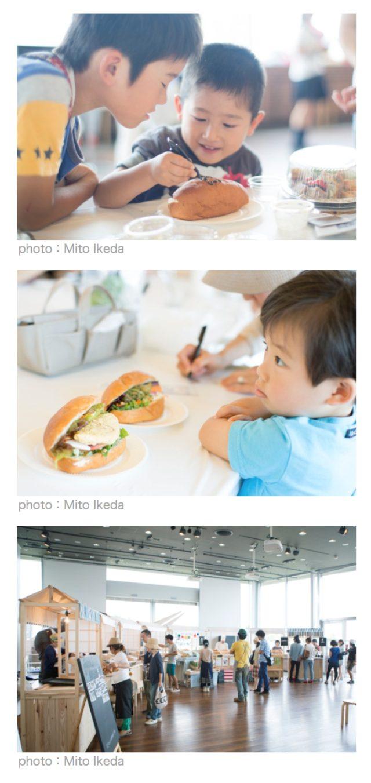 画像1: マルシェでお好みの惣菜やジャムを買って、自分だけのコッペパンをつくろう!
