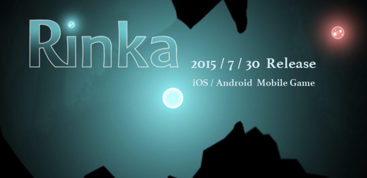 画像: タップして光の妖精を導け!浮遊系アクションゲームアプリ「Rinka」