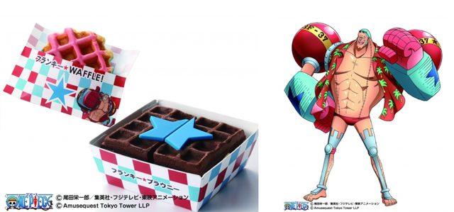 画像: 「フランキー★WAFFLE!」(直径約9.5cm×厚さ約2.5cm) 片面に青、もう片面には赤のチョコをつけて見た目のインパクト抜群!〝鉄人(サイボーグ)〟フランキーをイメージしました。