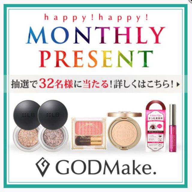 画像: godmake.me