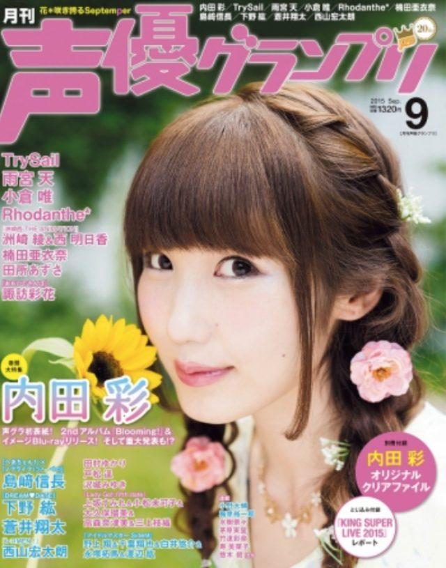 画像: www.st-infos.co.jp