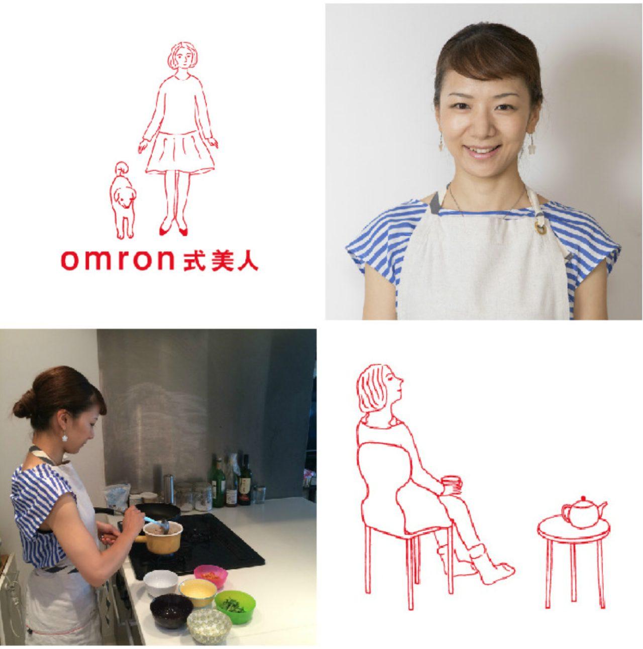 画像: オムロン式美人×りん ひろこさん www.healthcare.omron.co.jp