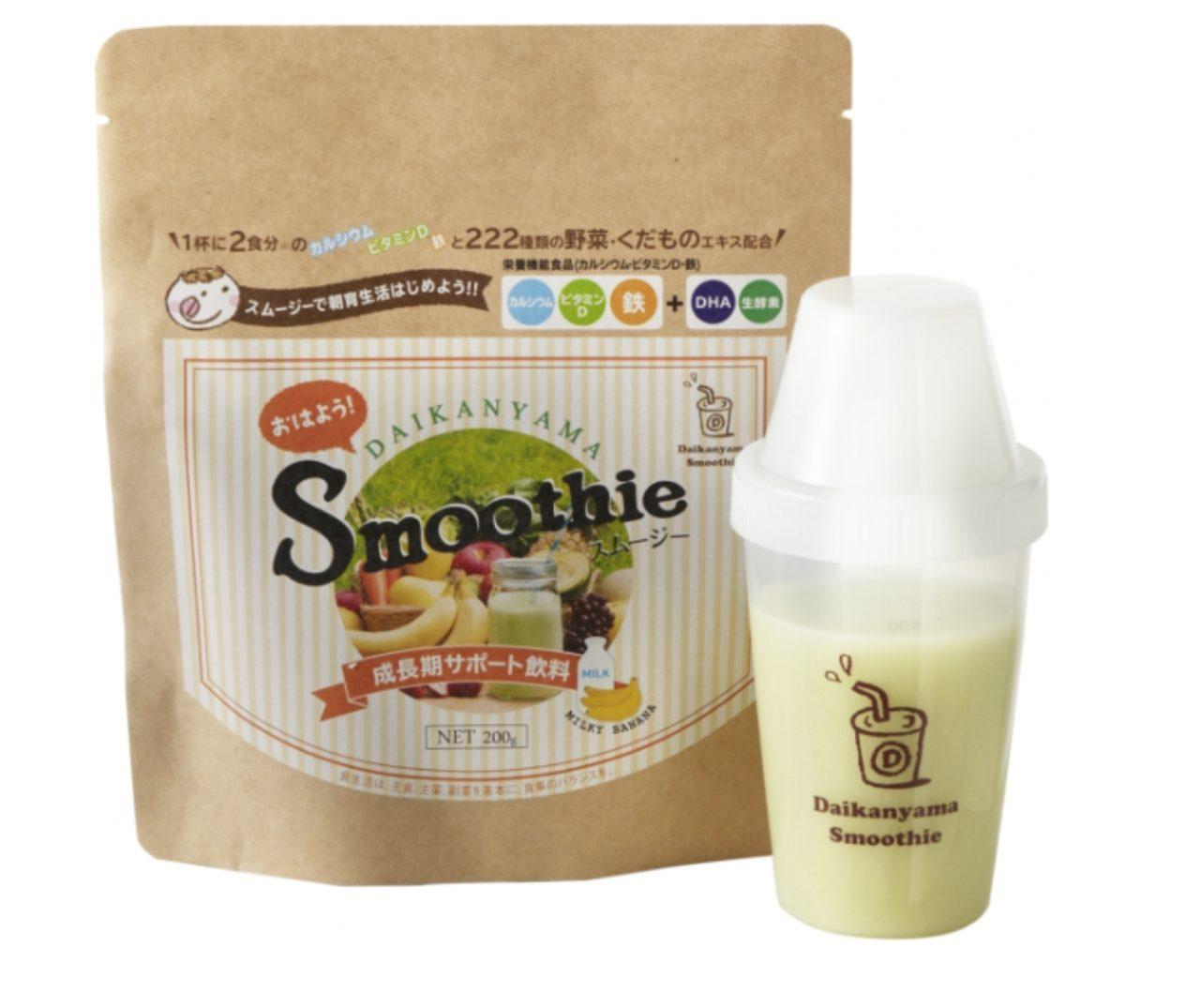 画像3: www.d-smoothie.com