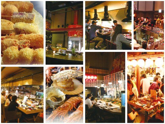画像: 和食・洋食・焼肉・炉端・肉バル・しゃぶしゃぶ・串かつ・サラダバーの充実のラインナップ!