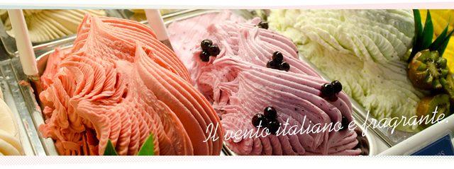 画像: ViTO|ジェラート・アイスクリーム「イタリアン・スイーツ」