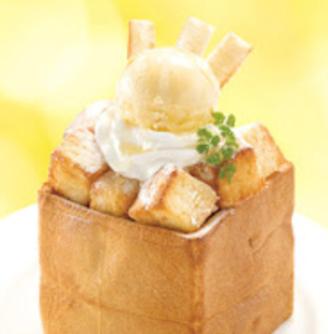 画像: カラオケパセラは、「新感覚!コールドラスクハニトー」の販売を開始!