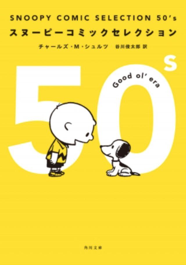 画像1: www.kadokawa.co.jp