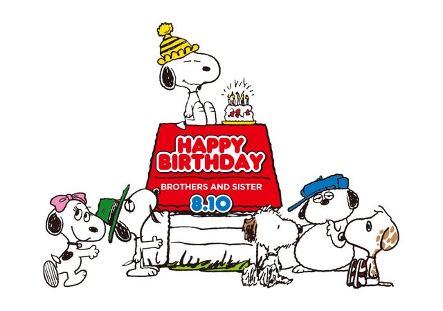 画像: Happy Birthday, SNOOPY!!|SNOOPY.co.jp :スヌーピー公式サイト