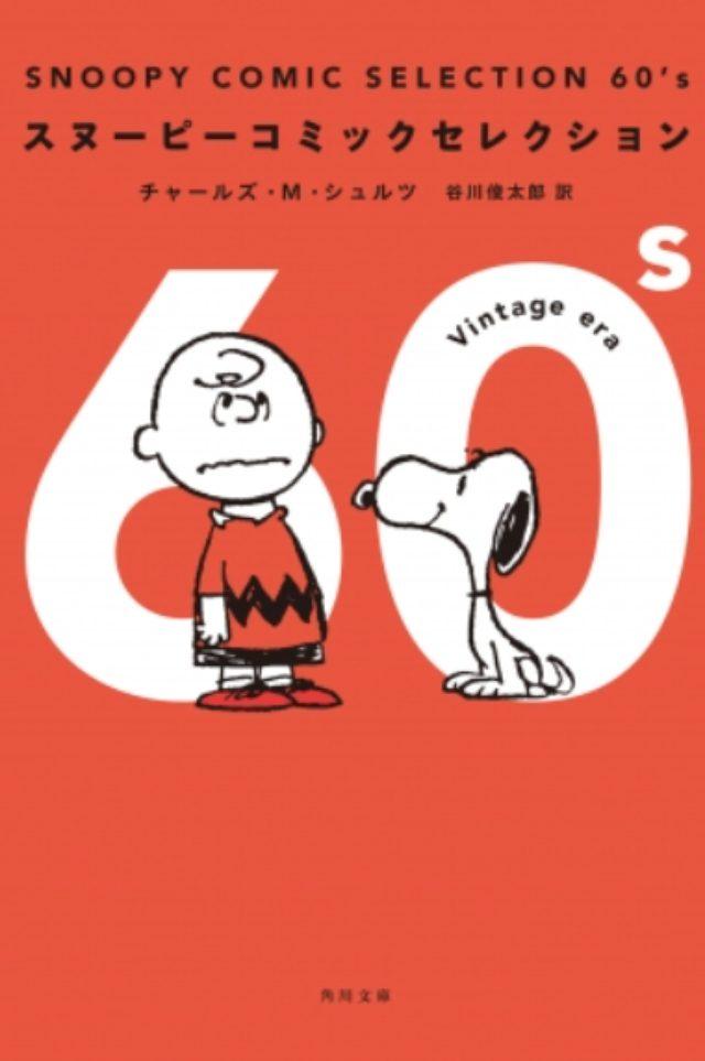 画像2: www.kadokawa.co.jp