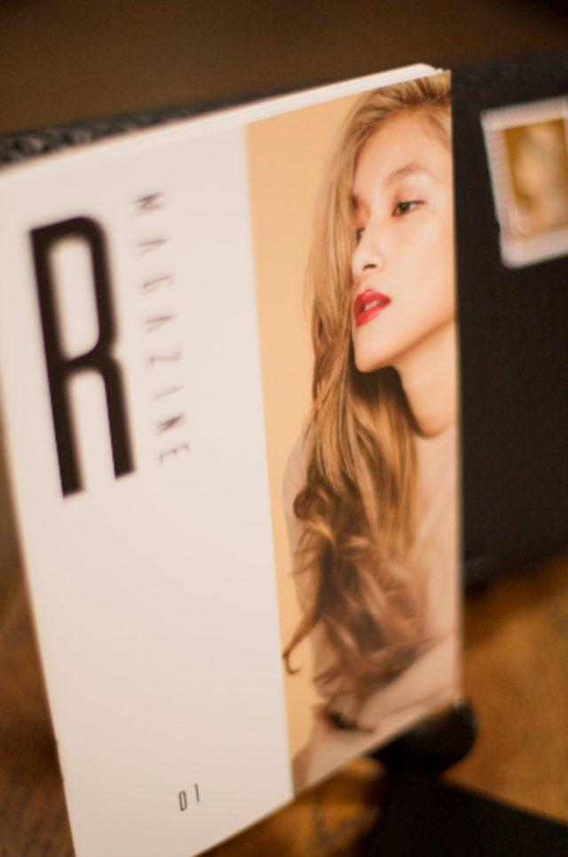 画像: 会報誌「Rmagazine」