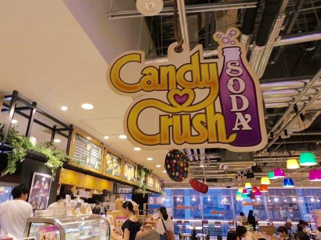画像1: キャンディークラッシュソーダワールドを堪能できる、こだわりの店内
