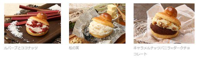 画像: ・ルバーブとココナッツ:お台場店限定のオープン記念のフレーバー ・松の実:季節限定のフレーバー。果物や旬の食材を使用する6種類の季節限定フレーバーのうちのひとつ ・キャラメルナッツバニラ×ダークチョコレート:清澄白河でも人気の定番フレーバー。お台場でも販売予定