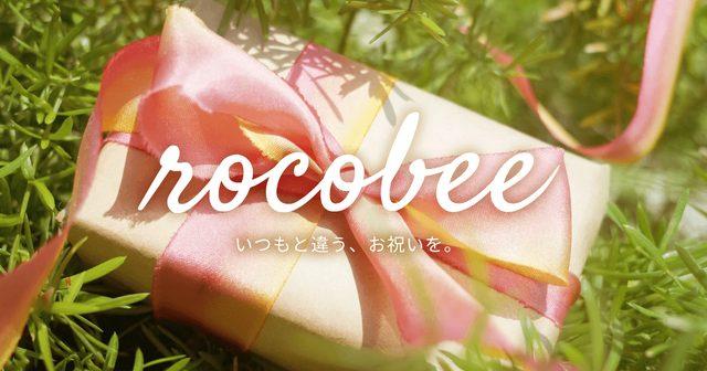 画像: rocobee