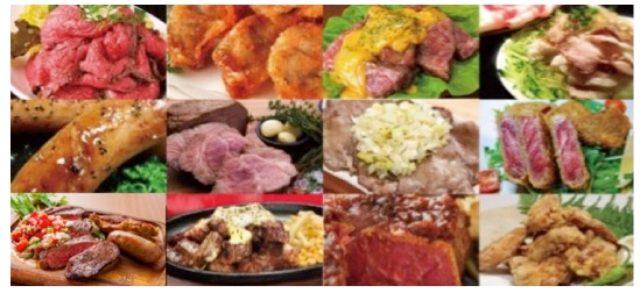 画像: 出店店舗情報(肉料理)