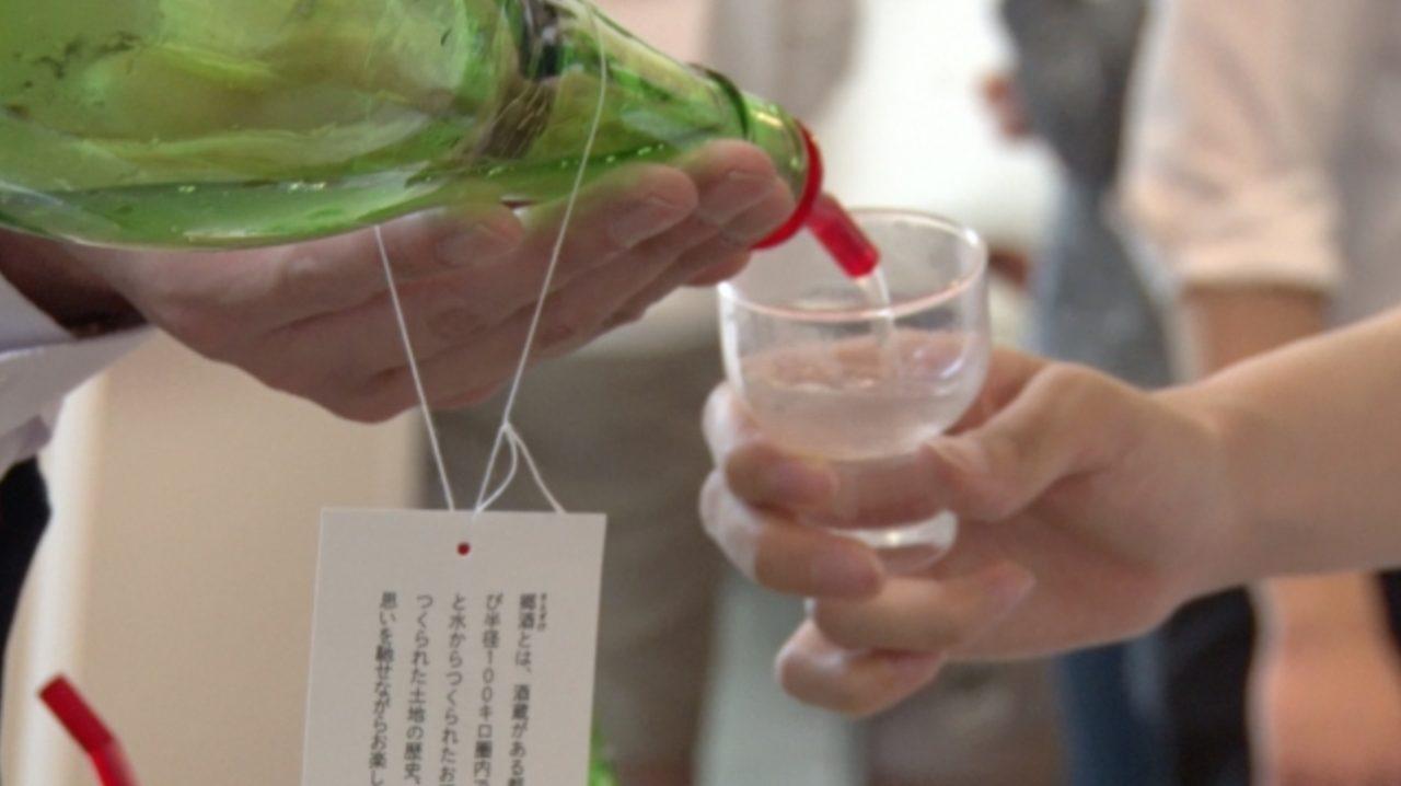 画像2: 「おいしく、楽しく、美しく」 新しいお酒の遊び方を女性と外国人に向けて発信!