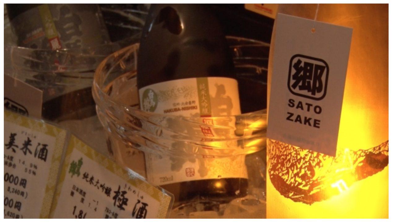 画像1: 「おいしく、楽しく、美しく」 新しいお酒の遊び方を女性と外国人に向けて発信!