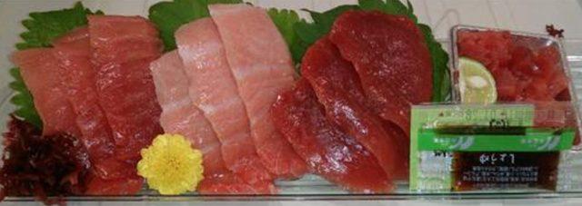 画像: 「中トロ」「大トロ」「赤身」「つき身」の刺身食べ比べセット 近大マグロづくし刺身 1,980円