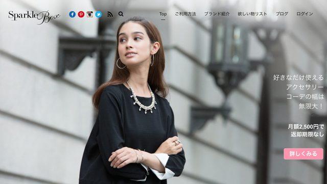 画像: sparklebox.jp