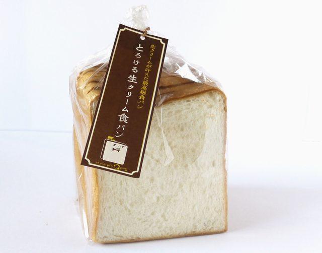 画像1: 『とろける生クリーム食パン』渋谷ヒカリエにて9月18日発売