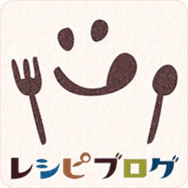 画像: レシピブログ - 料理ブログのレシピ満載!