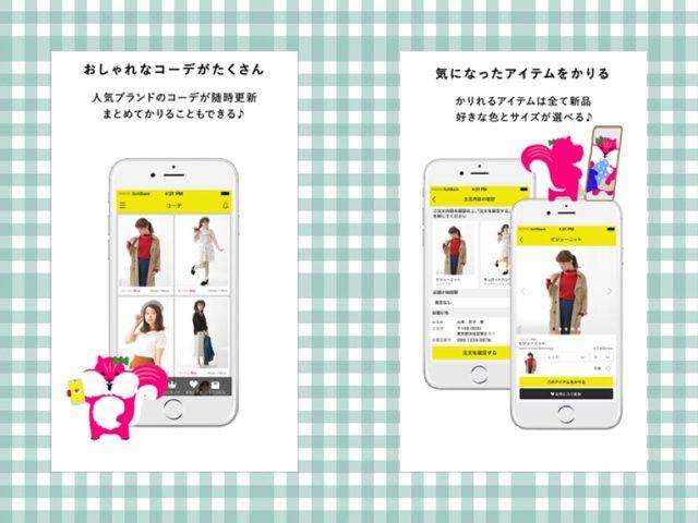 画像2: アパレルメーカー初 日常着のレンタルサービス 『mechakari』
