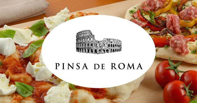 画像: 2015年10月10日グランドオープン | PINSA DE ROMA (ピンサデローマ)