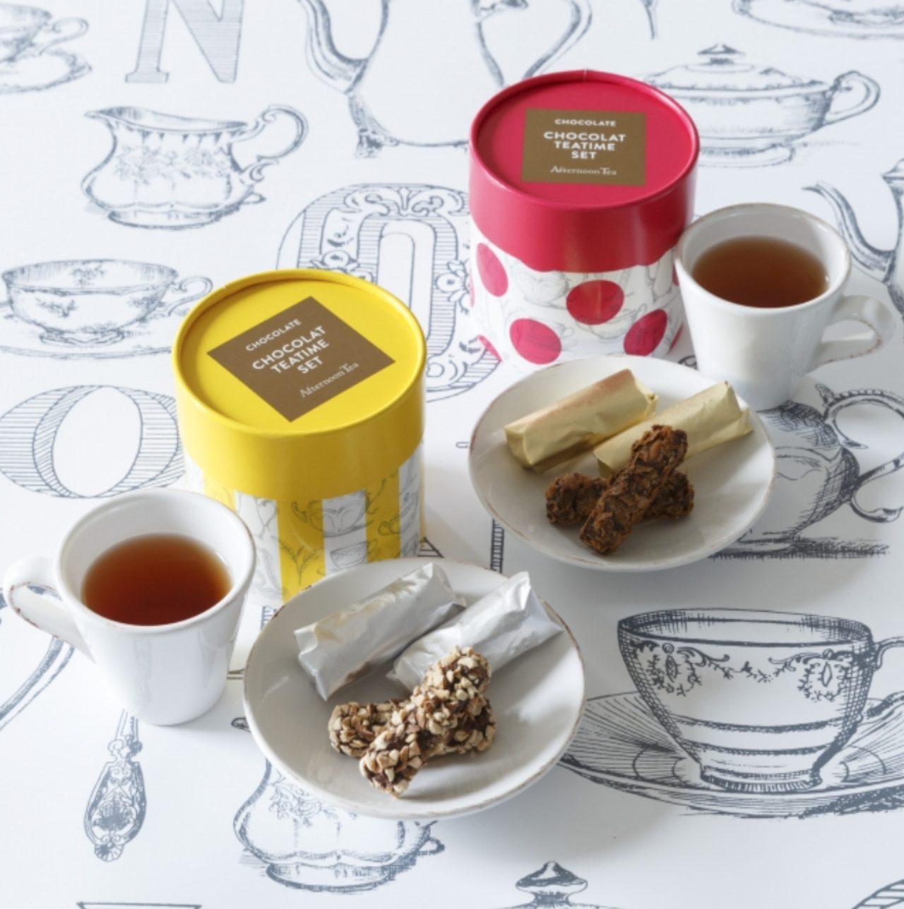 画像: NEW ■商品名:ショコラ ティータイムセット(ピンク) ■価格:1,080円(税込) ■販売開始:12月17日(木) ■商品説明:冬限定の紅茶とチョコレートの詰め合わせです。 ・ウィンター ショコラティー(3個) ・ティーチョコレート&フィアンティーヌ(4個) NEW ■商品名:ショコラ ティータイムセット(イエロー) ■価格:1,080円(税込) ■販売開始:12月17日(木) ■商品説明:冬限定の紅茶とチョコレートの詰め合わせです。 ・ウィンター アップルティー(3個) ・ミルクチョコレート&ナッツ(4個)