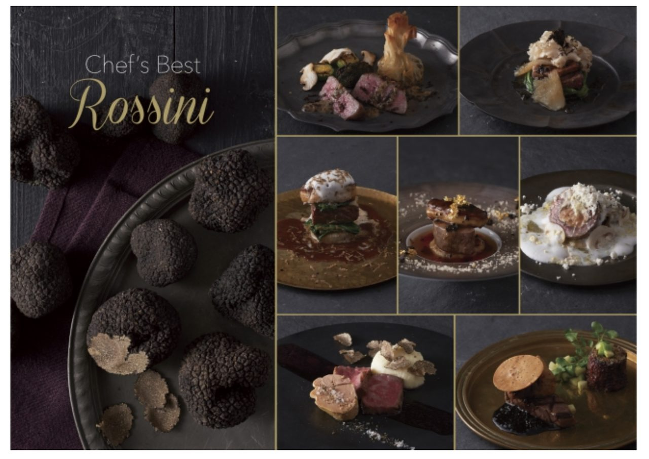 画像: クリスマス限定!7人のシェフによる7皿の新作ロッシーニが楽しめる「Chef's Best Rossini」