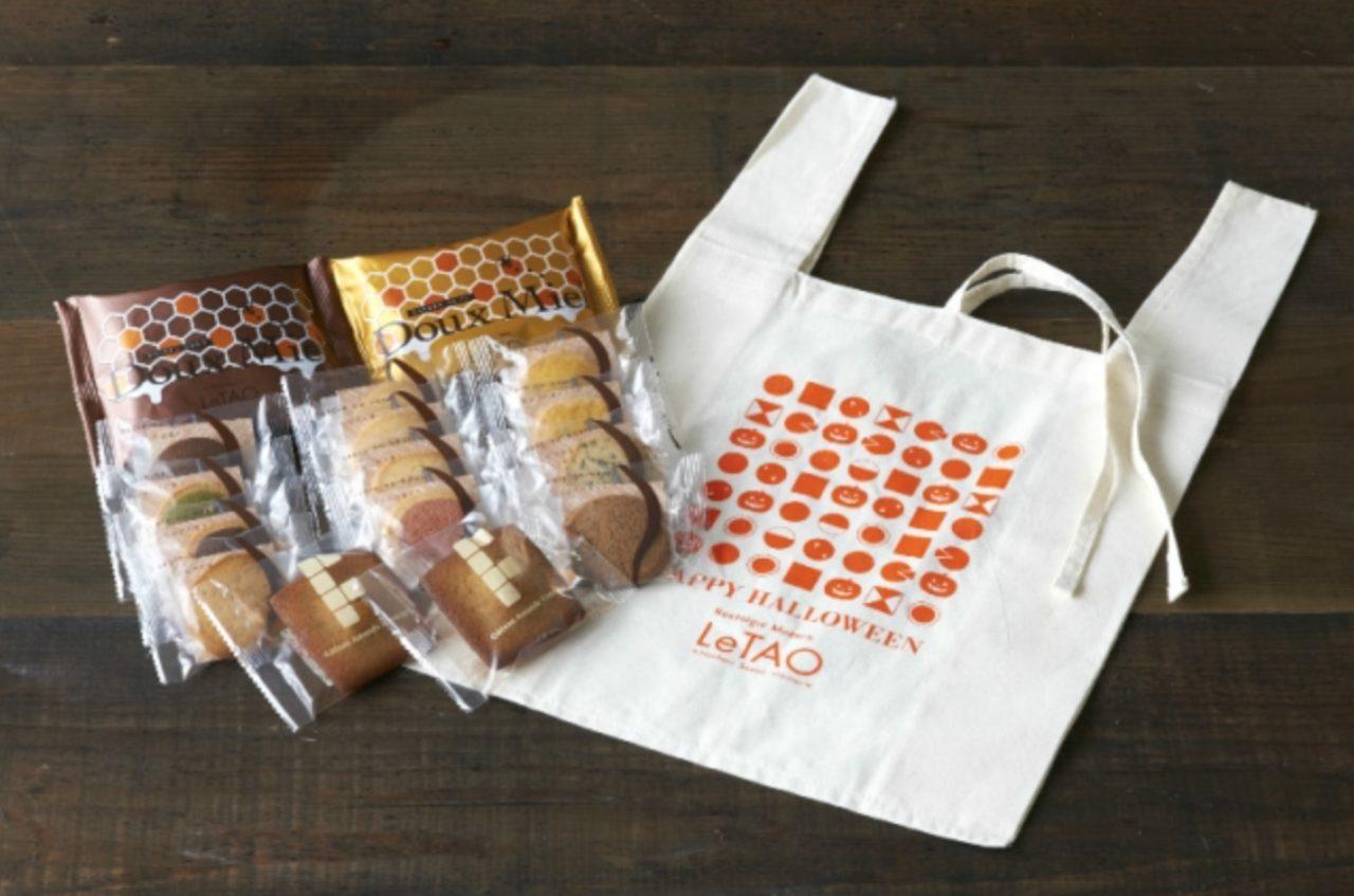 画像: ハロウィン限定オリジナルバッグ焼き菓子詰め合わせセットが10月1日より、各限定200個販売開始!