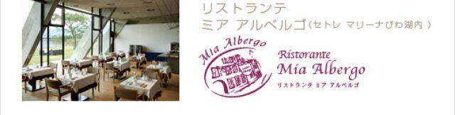 画像: 【公式】神戸・舞子 海辺の絶景宿 ホテルセトレ | HOTEL SETRE