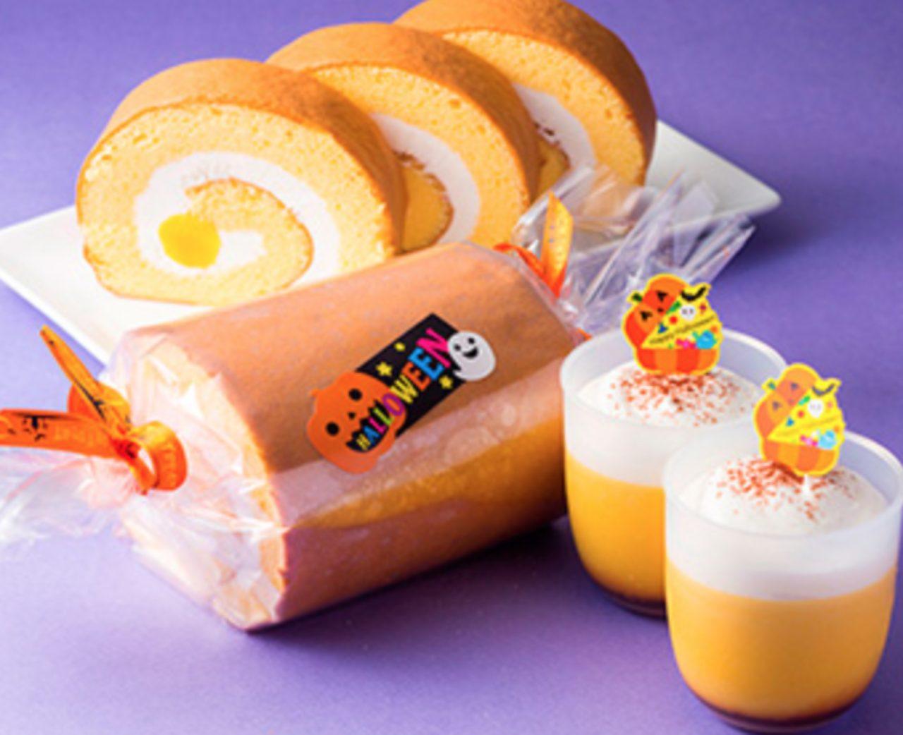 画像: 「パンプキンロール」 1本 900円 ロール生地にかぼちゃクリームを塗って巻きあげました。