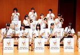 """画像: 「ハロウィンロビーイベント """"ジャズコンサート""""」 「みなとみらい Super Big Band」による、ジャズのロビーコンサートを開催。横浜で生まれた次世代を担う中高生によるジュニア・ビッグバンドの若さあふれるジャズ演奏で、ハロウィンウィークを一層盛り上げます。 開催日:      2015年10月30日(金) 開催時間:   18:30~18:50 開催場所:  1階 アトリウムロビー 料金:   無料 出演:  「みなとみらい Super Big Band」 ※熱帯JAZZ楽団のサポートを受け、横浜みなとみらいホールで中高生を中心に結成されたジュニア・ビッグバンド。横浜みなとみらいホール主催の音楽イベントや、横濱ジャズプロムナード(日本最大級のジャズフェスティバル)等に出演し、演奏活動を行う。 お客様からのお問合せ先: 045-223-2222(ホテル代表)"""