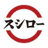 画像: 株式会社あきんどスシロー