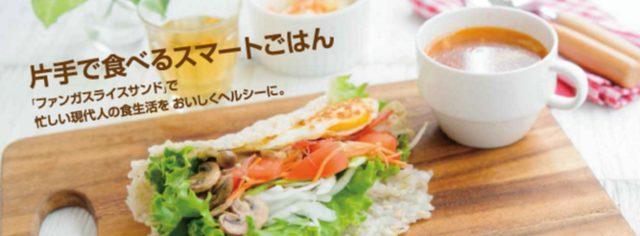 画像1: 『 F・R・Sands 』青山に初出店!