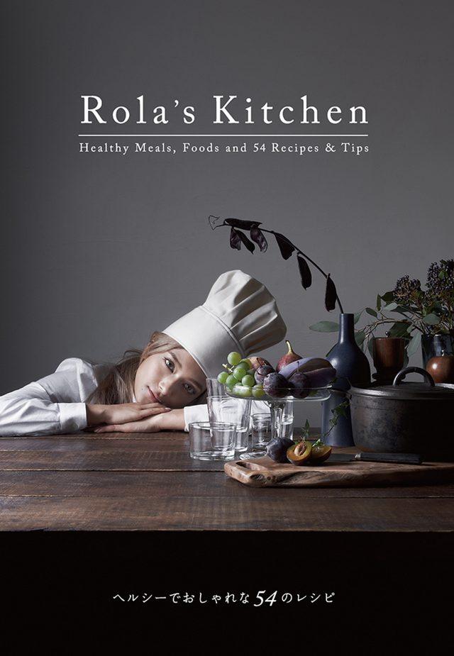 画像1: 「Rola's Kitchen」 2015年11月30日(月)発売!