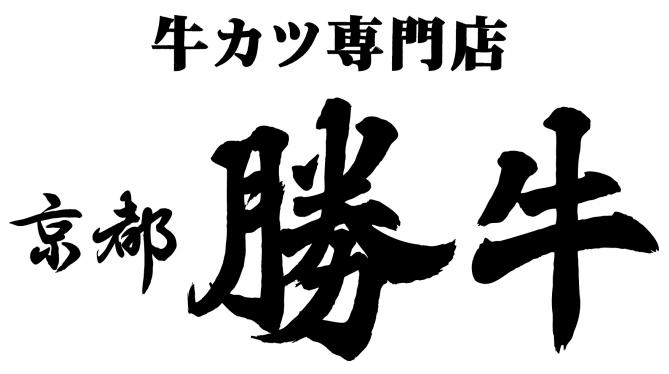 画像2: 東京「秋葉原」「小川町」「竹橋」にグランドオープン