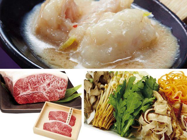 画像: 和食のスーパーフード「味噌」仕立ての『しろ鍋』
