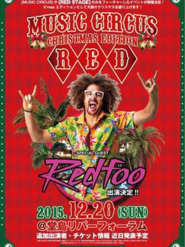 画像: RED by MUSIC CIRCUS / 12.20 (Sun) @ 堂島リバーフォーラム | iFLYER.tv eTickets
