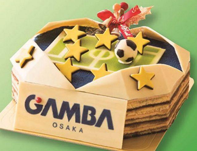 画像: 新スタジアム型のガンバケーキ 100個限定販売