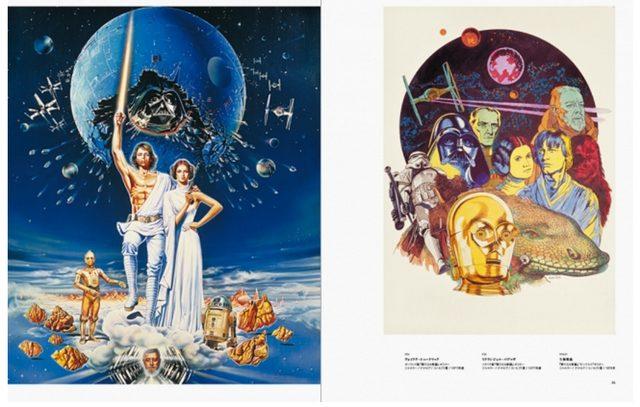 画像2: 世界中のアーティストが手掛けた、エピソードⅣ,Ⅴ,Ⅵ、エピソードⅠ,Ⅱ,Ⅲのポスターを余さず収録!
