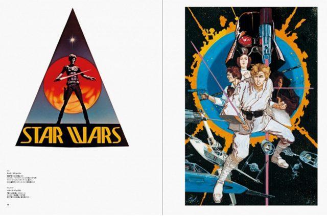 画像5: 世界中のアーティストが手掛けた、エピソードⅣ,Ⅴ,Ⅵ、エピソードⅠ,Ⅱ,Ⅲのポスターを余さず収録!
