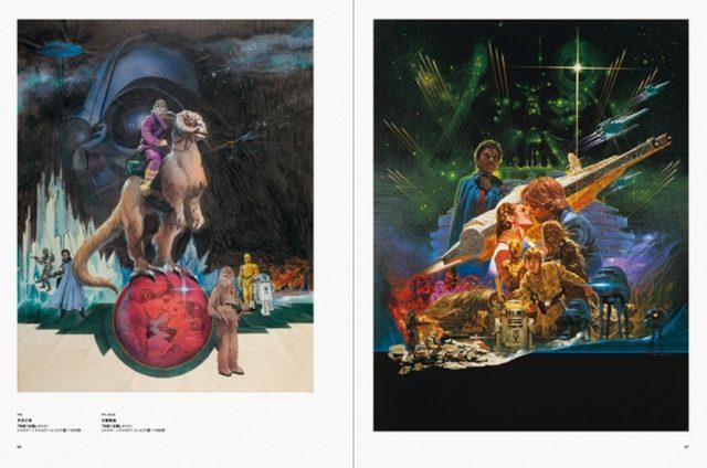 画像4: 世界中のアーティストが手掛けた、エピソードⅣ,Ⅴ,Ⅵ、エピソードⅠ,Ⅱ,Ⅲのポスターを余さず収録!