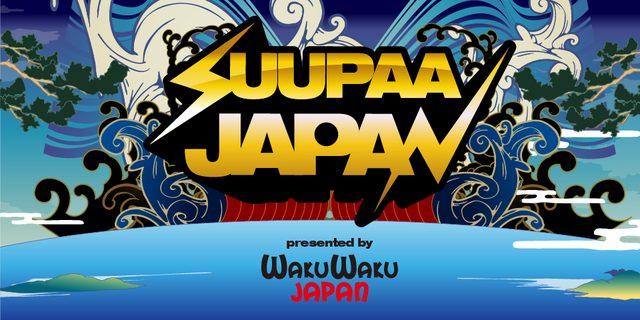 画像: SUUPAA JAPAN   Presented by WAKUWAKU JAPAN