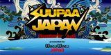 画像: SUUPAA JAPAN | Presented by WAKUWAKU JAPAN