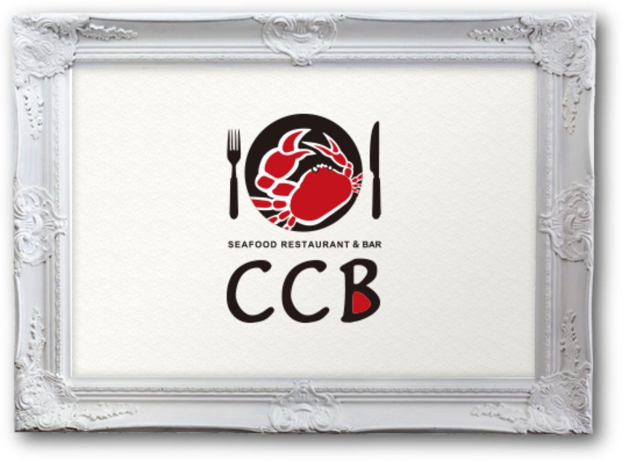 画像: CCBシーフードレストラン&バー 渋谷・恵比寿