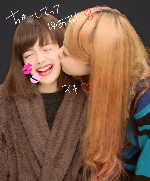 画像: mirei (@you_luv2)   Twitter