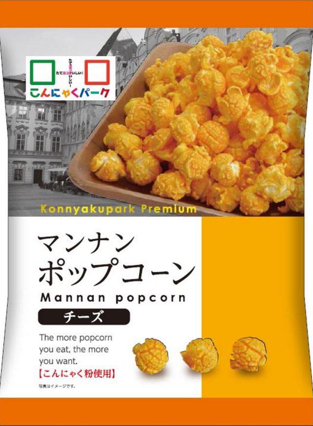 画像2: 出来たてが食べられるマンナンポップコーン工場も施設内にオープン